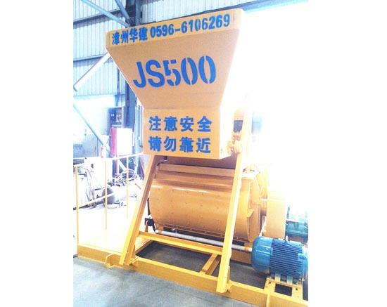JS500型360直播吧足球55搅拌机