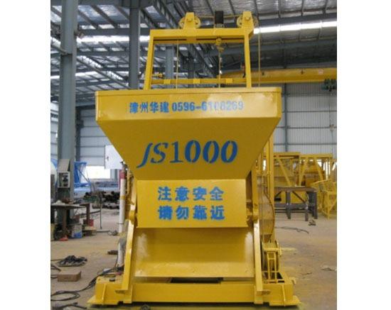 JS1000型360直播吧足球55搅拌机