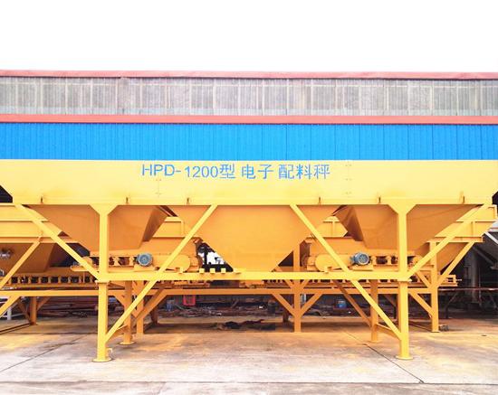 HPD1200-1600三斗配料机